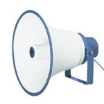 Loa nén SC-615