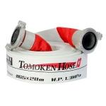 Vòi Tomoken