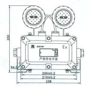 Kích thước đèn BCJ-4B